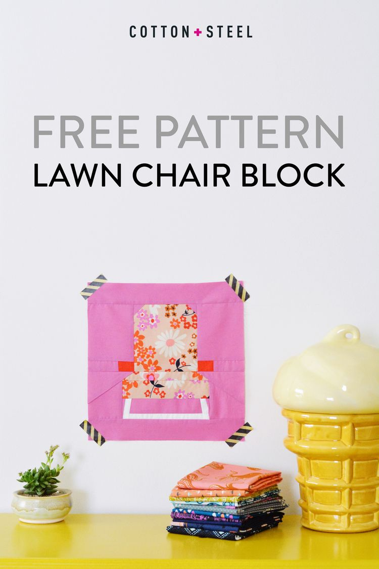 Free Paper Piecing Template: Vintage Lawn Chair
