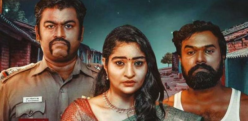 Karuppankaatu Valasu Movie Review