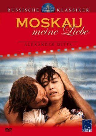 Moya lyubov online dating