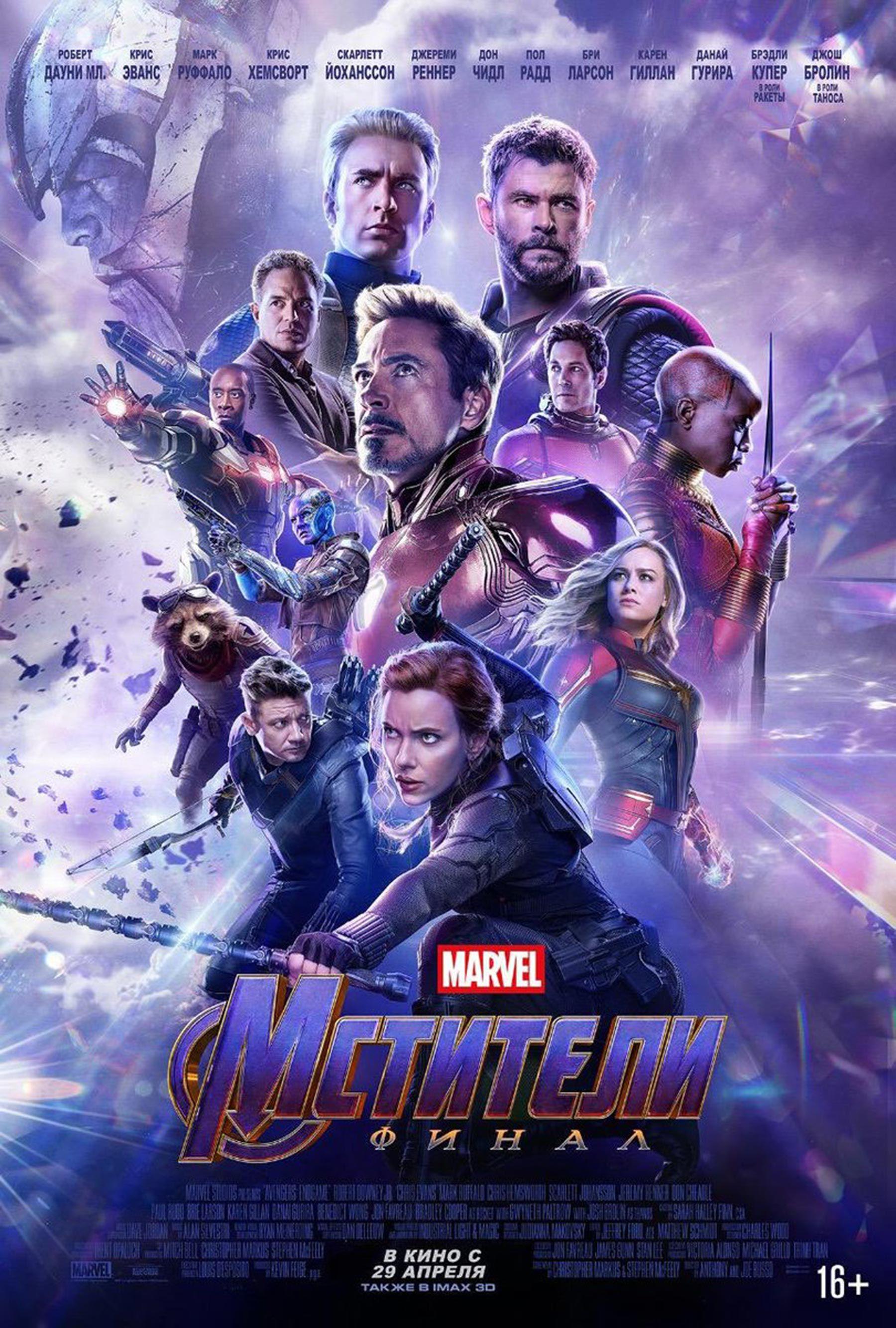 Original Comic Art Energetic Marvel Comics Black Widow Original Art Avengers Winter Soldier Infinity Endgame Other Original Comic Art