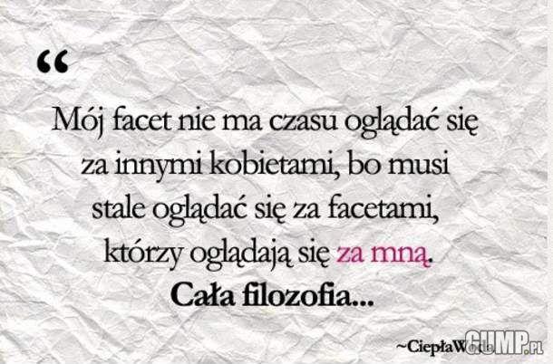 Gump.pl