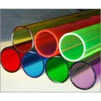 Colour Tube
