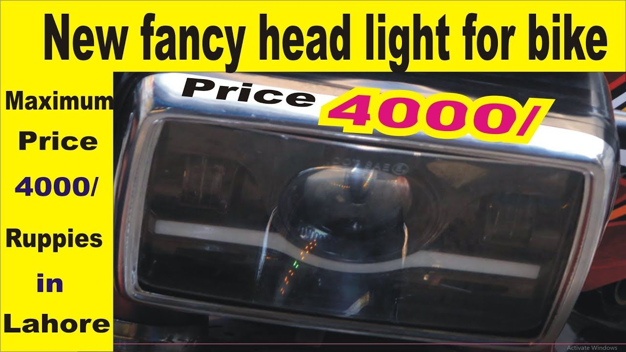 Pin By Rajashaheen On Havitricks Design Fancy Light [ 720 x 1280 Pixel ]