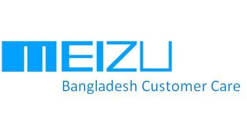 dd547cdb3 Welcome to Meizu Bangladesh Customer Care