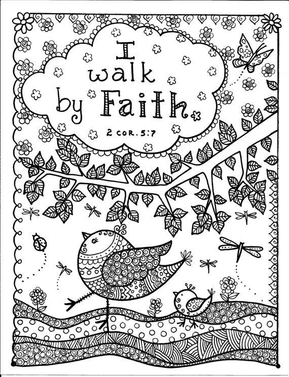 I Walk By Faith Coloring Book God Is Good Inspirational Art To ChubbyMermaid Pages