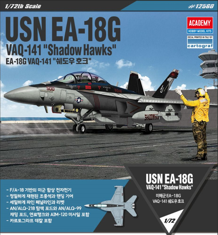 V-156-b1 Chesapeake Fighter 1:48 Plastic Model Kit ACADEMY