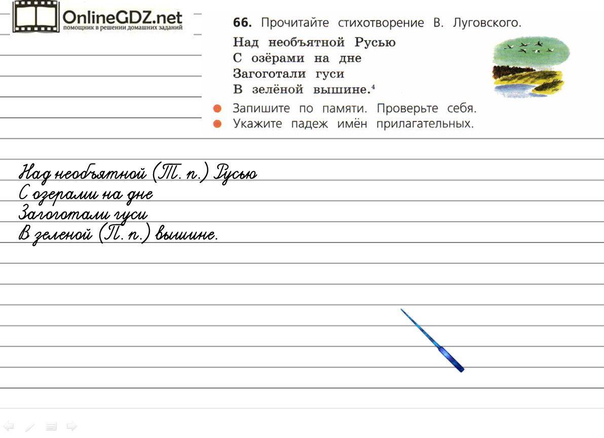 Решебник по рабочей тетради по | oxinmo | pinterest.