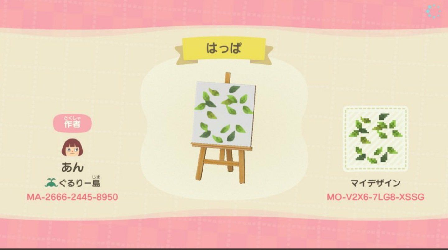 Pin By Ariel Vh On Animal Crossing In 2020 Animal Crossing Animal Crossing Game Qr Codes Animal Crossing