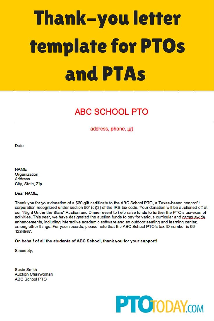 Pto Donation Letter Template