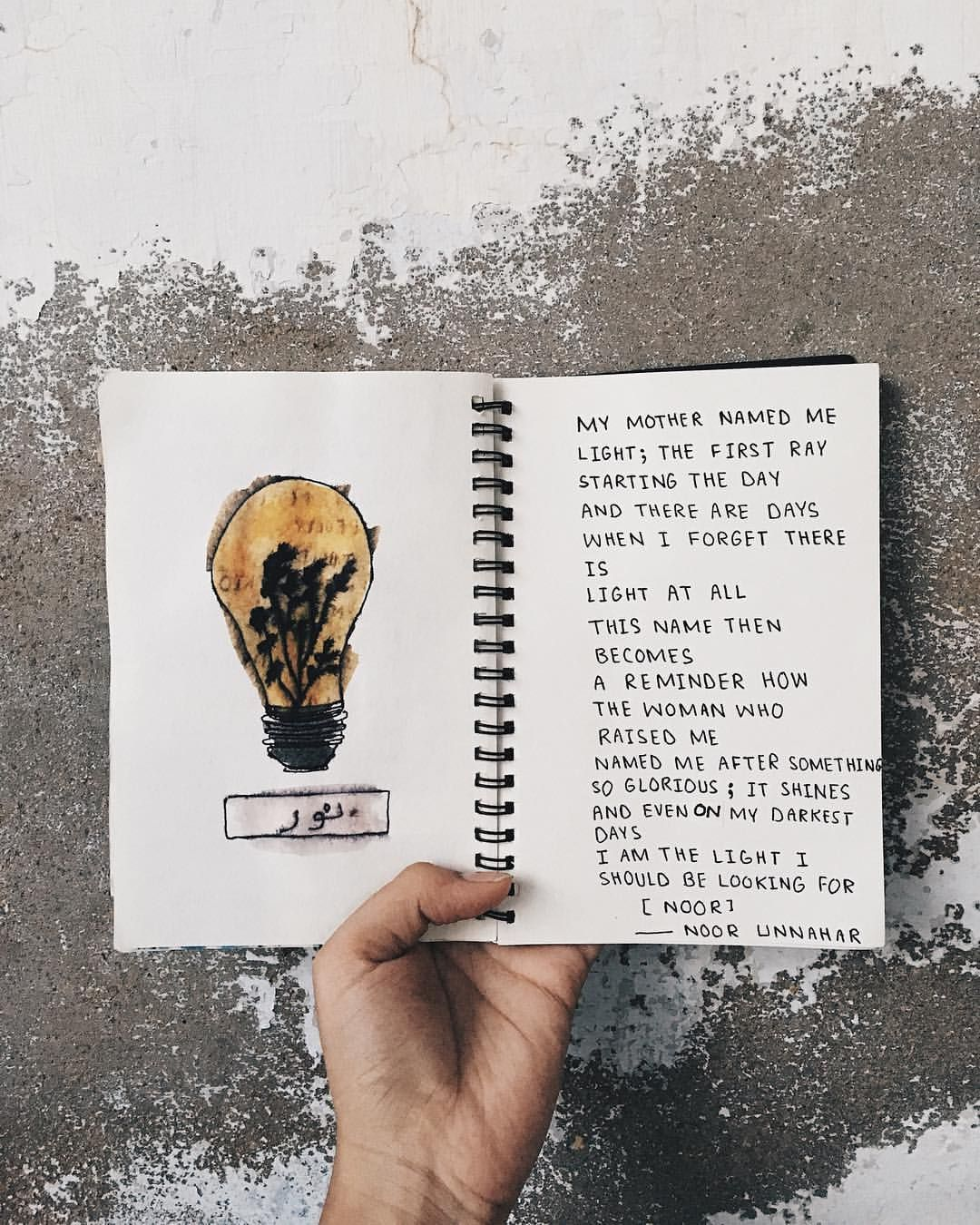 noor // poetry (a self titled piece) + journal entry by noor