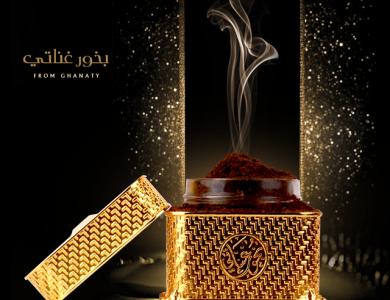 Ghanaty Perfume » بخور غناتي