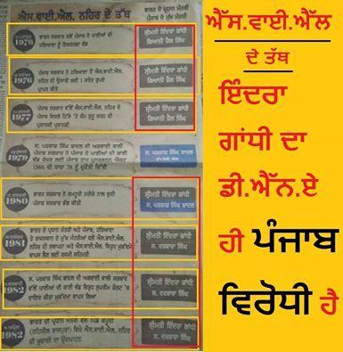 "Indira Gandhi da DNA ""Punjab Virodhi "" #CongressMuktPunjab #DirtyPolitics #CongressAgainstPunjab #SYL"
