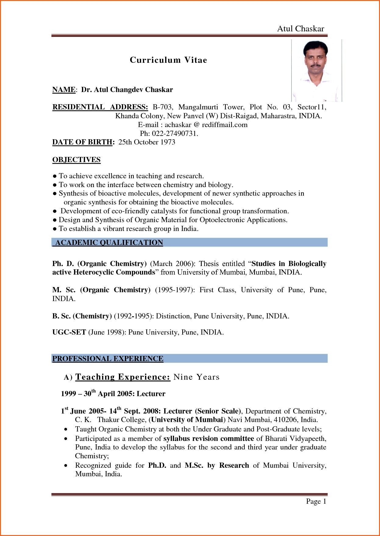 sample resume for teachers with experience in india