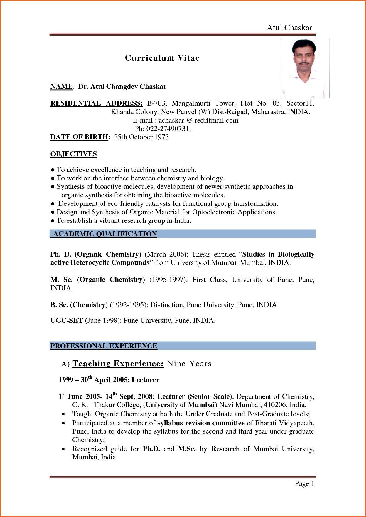 Professional Resume Builder India
