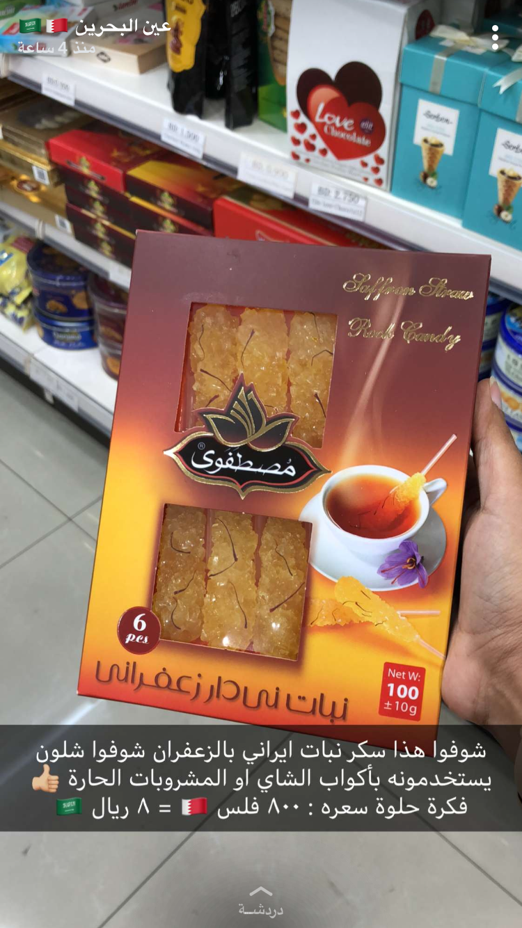 Pin By Raghad On Travel سياحه Supermarket Marketing