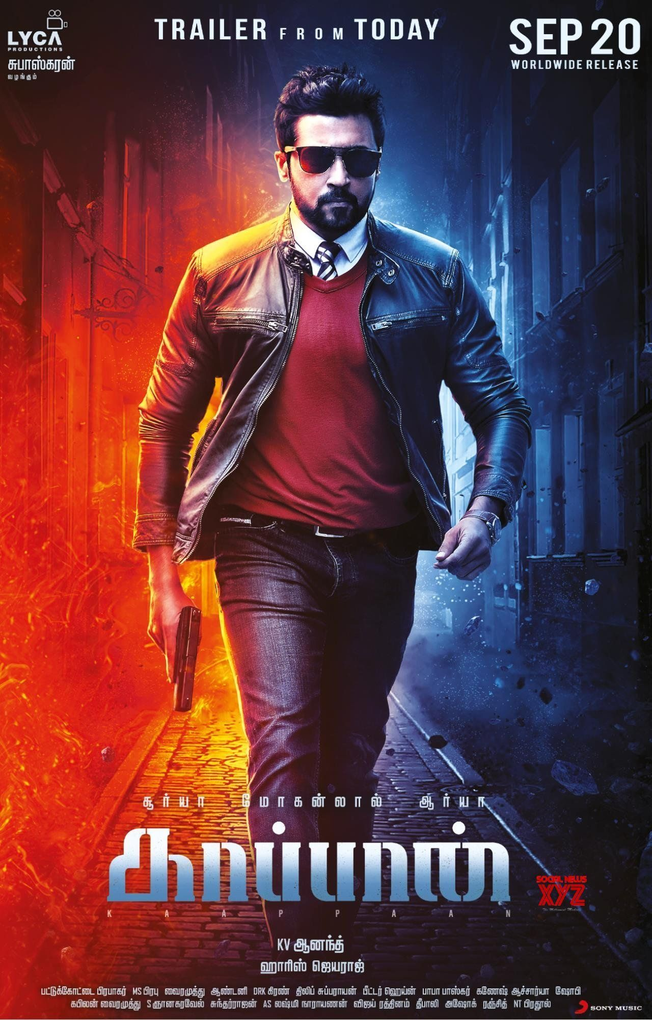 Suriya S Kaappaan Movie Trailer From Today Poster Social News Xyz Full Movies Download Movies Movies