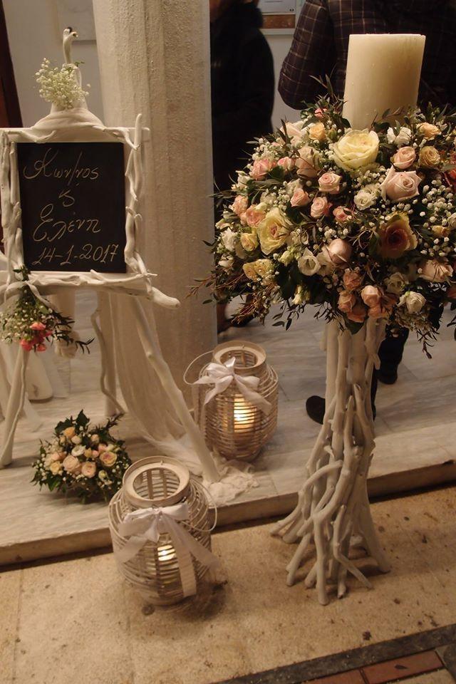 62080396e606 λαμπάδες γάμου με φρέσκα άνθη σε βάσεις από θαλασσόξυλα οι βάσεις πωλούνται  και μεμονωμένα.