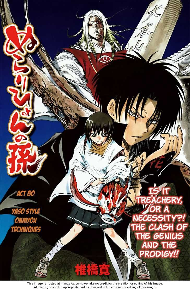 Nurarihyon no Mago Anime, Supernatural beings, Anime movies