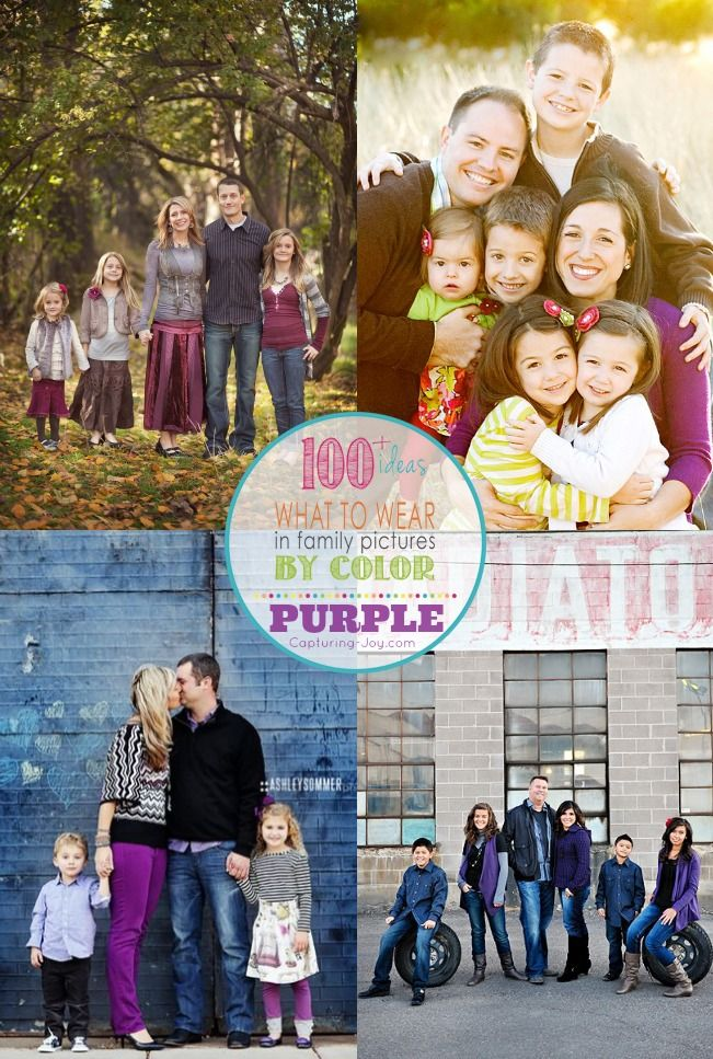 Here Are A 100 Ideas On Coordinating Clothing And Dressing For Your Family Picture Purple Color Theme By Kristenduke
