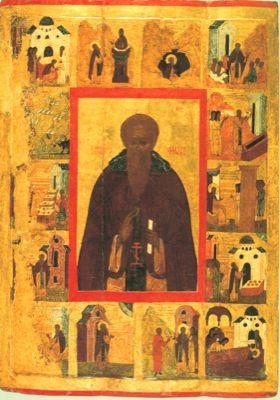 Неделя 34 - я по Пятидесятнице, по Богоявлении! Память Святого Преподобного Феодосия Великого! http://www.patriarchia.ru/db/text/909614.html