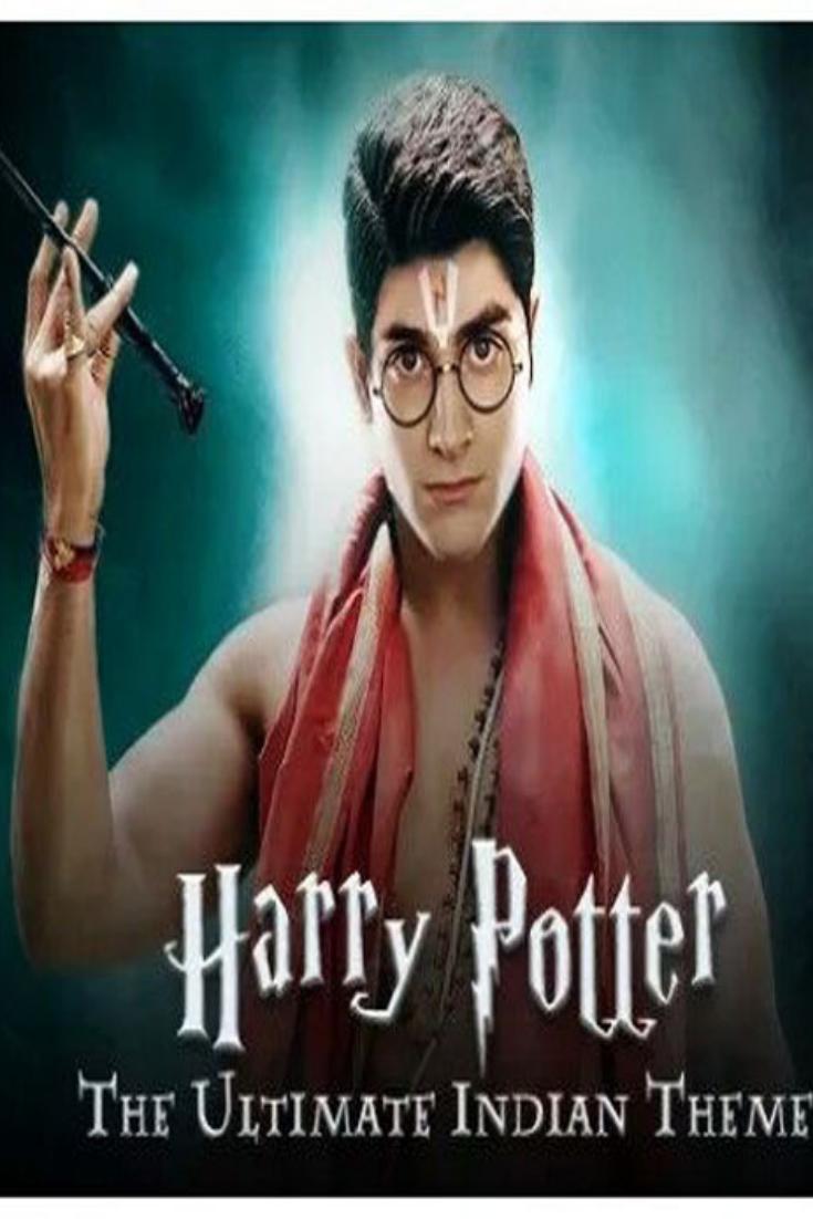 Harry Potter Indian Theme Harry Potter Ringtone Harry Potter Song Harry Potter Memes