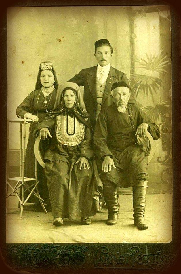 книга дореволюционные фото татар глаза