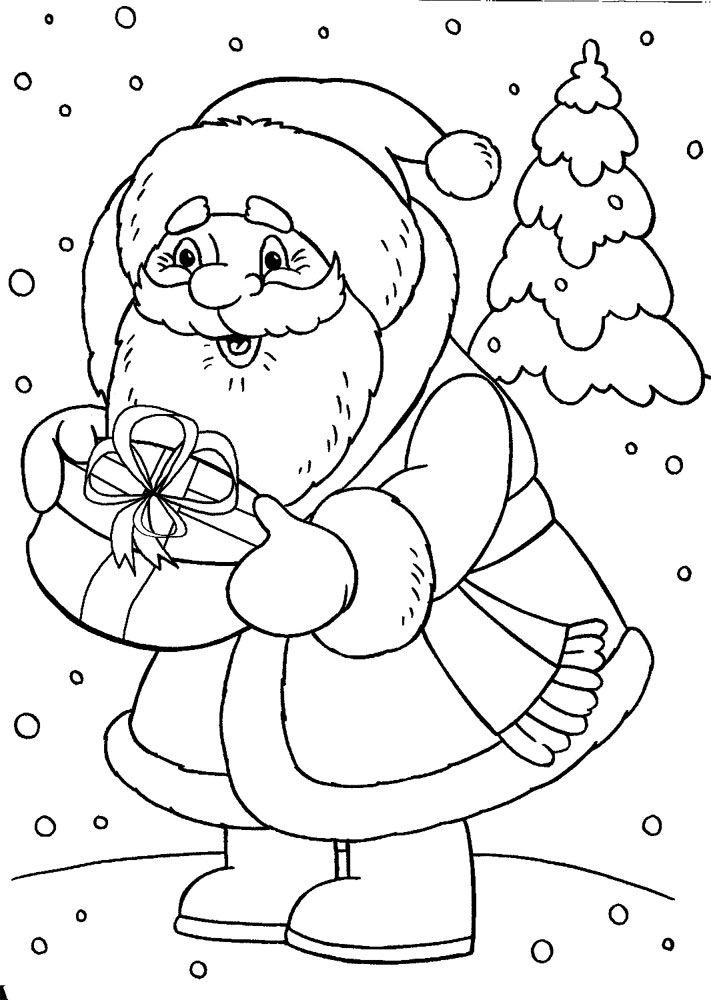 Дед Мороз - черно-белые картинки для раскрашивания ...