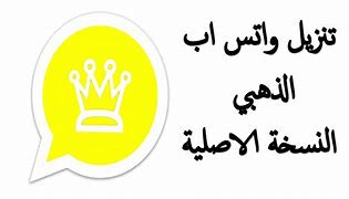 تحميل ملصقات واتساب عربية ستيكرات على الجوال بسهولة Custom Disney Characters Character