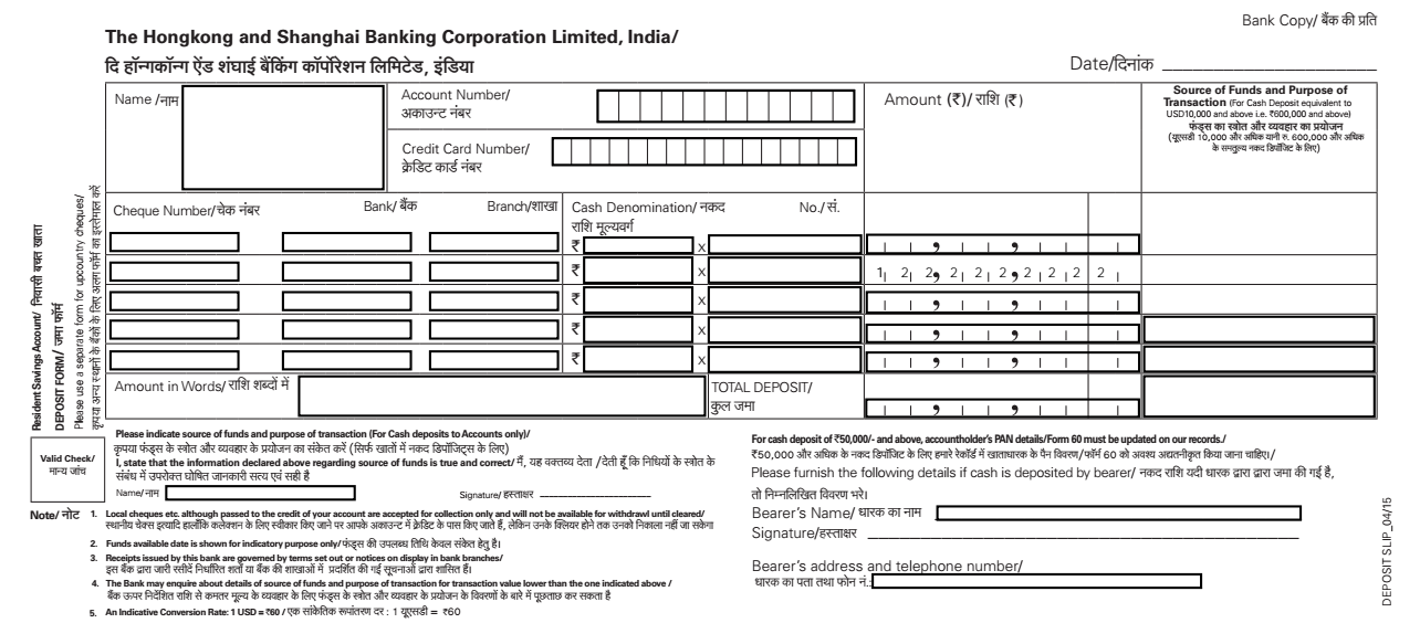 Hsbc Bank Deposit Slip  Excel Templates    Bank