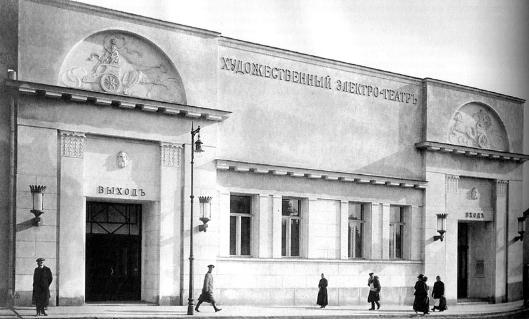 Khudozhestvenny Cinema by Fyodor Schechtel