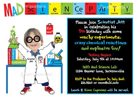 Maxs Invitation For The Kiddos Mad Science Party Birthday Party
