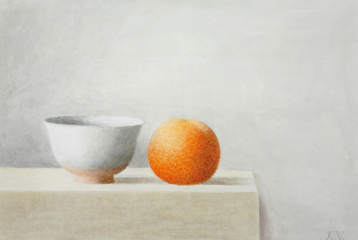 Xavier VALLS (1923-2006), Céramique à l'orange, 1972, aquarelle, 29 x 44 cm. Collection Senn-Foulds. © MuMa Le Havre / Charles Maslard — © ADAGP, Paris, 2013