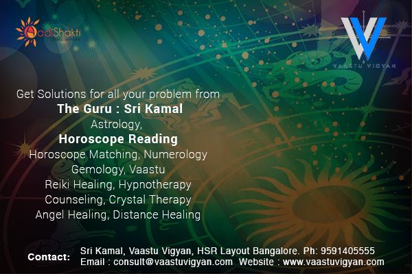 Get solutions to all your problem from THE MASTER : Sri ...