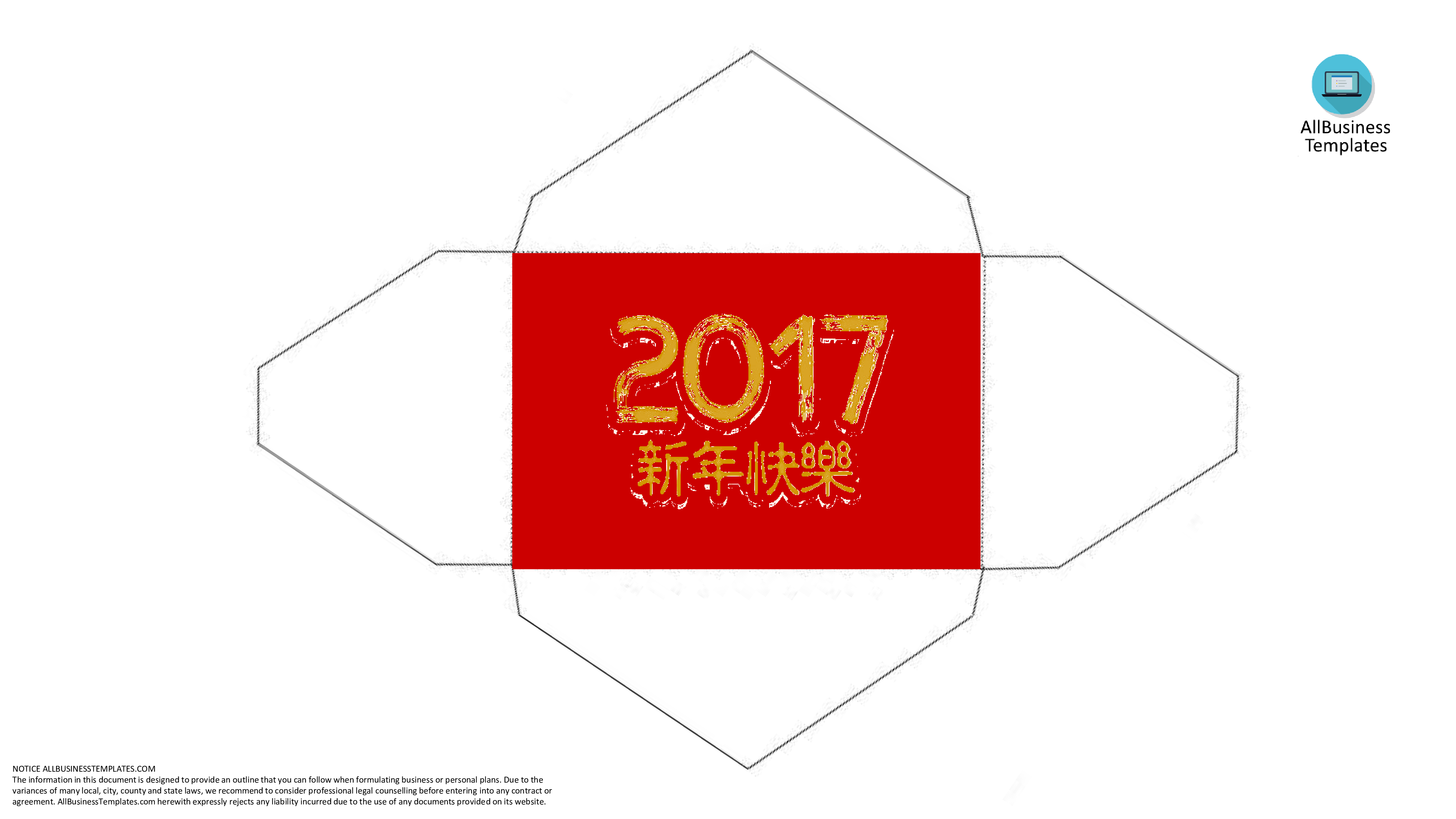 Lucky Money Red Envelope Chinese New Year   Download This