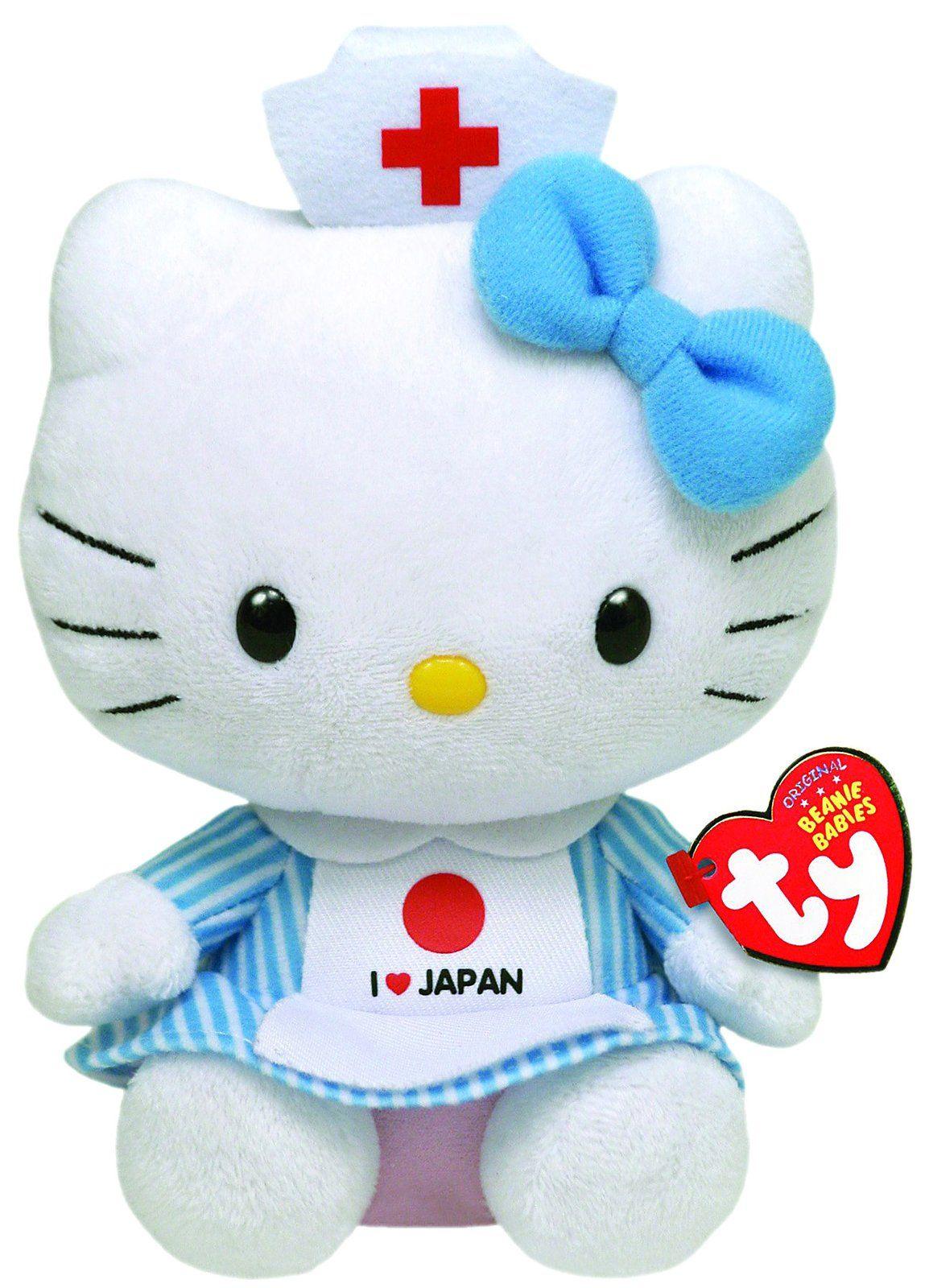 Ty Beanie Baby - Hello Kitty - I Love Japan - Free Shipping ... f98ea257be09