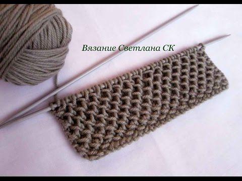 youtube.com | puntos a palillos | Pinterest | Youtube, Baby knitting ...
