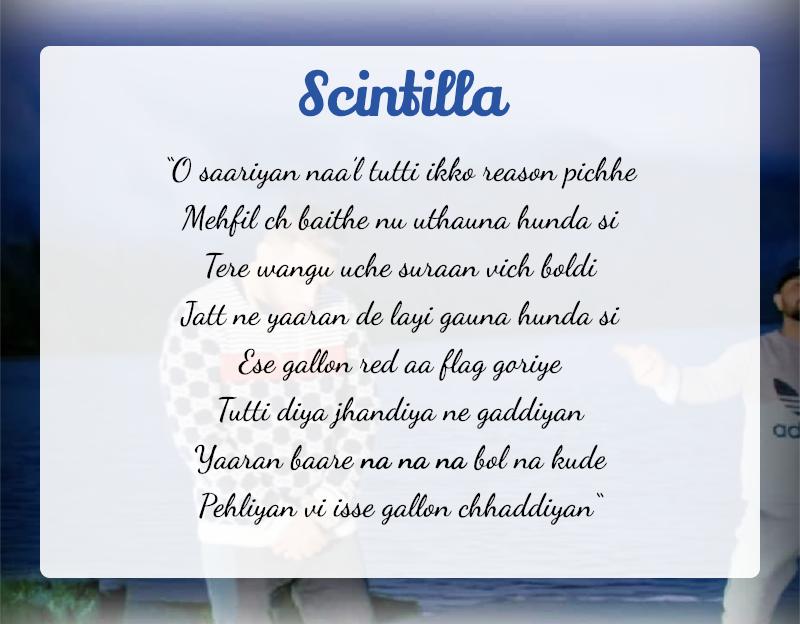 NA NA NA LYRICS - Karan Aujla: Latest punjabi song is sung