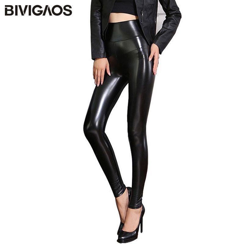 6770047e3dc3b BIVIGAOS Fall Winter Women's Fleece Black Leather Pants Female PU Leggings  Slim Skinny High Waist PU Leggings Trousers For Women //Price: $18.25 &  FREE ...