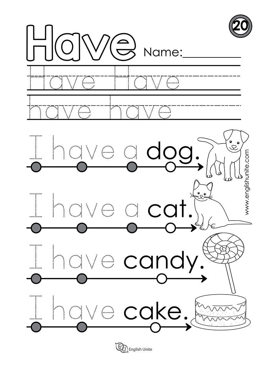 Beginning Reading 25 We English Unite Beginning Reading Sight Words Kindergarten Kindergarten Reading Worksheets [ 1277 x 900 Pixel ]