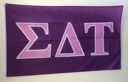Sigma Delta Tau Dark Purple/Light Purple Letter Flag 3\u0027 x 5\u0027 (2499 - community service letter