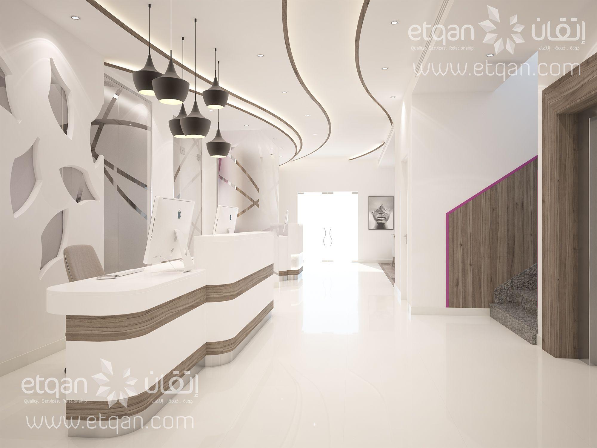 Whatsapp 968 95043444 Landline 22347058 Youtube Etqan Design Instagram Etqan Www Etqan Com Design Home Decor Home