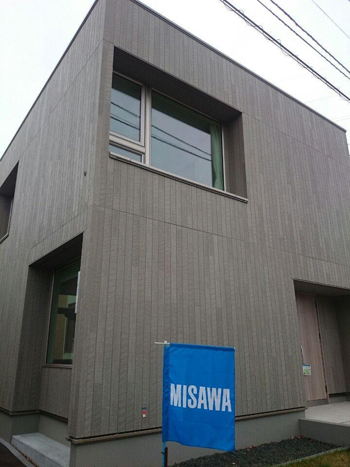 ミサワホーム 外壁