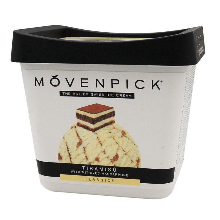 Iml Design Pp Plastic Ice Cream Cup Vanilla Ice Ceam Cups 3 Gallon