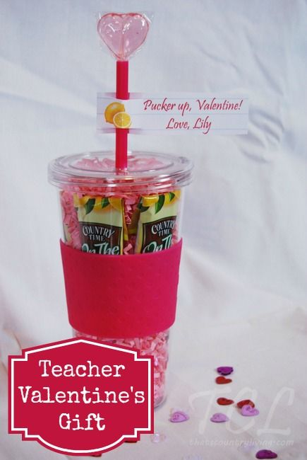 Teacher Valentine's Day Gift Idea: Drink Tumbler | HOLIDAY ...