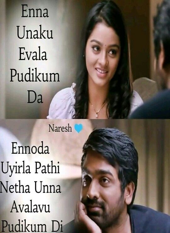 And For Ur Today S Question Plz Don T Ask The Meaning Love Picture Quotes Tamil Love Quotes Partner Quotes