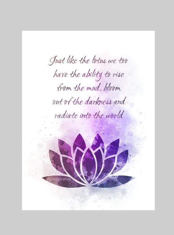 Lotus Flower Quote ART PRINT Inspirational, Motivational, Zen, Yoga, Gift, Wall Art, Home Decor