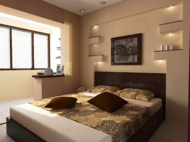 kleine-schlafzimmer-modern-beige-wandfarbe-bett-dunkles-holz - schlafzimmer modern holz