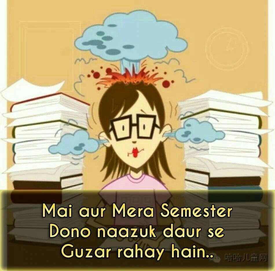 Pin By Iqra Azhar On Funny Jokes Exam Quotes Funny Funny Quotes For Kids Exam Quotes