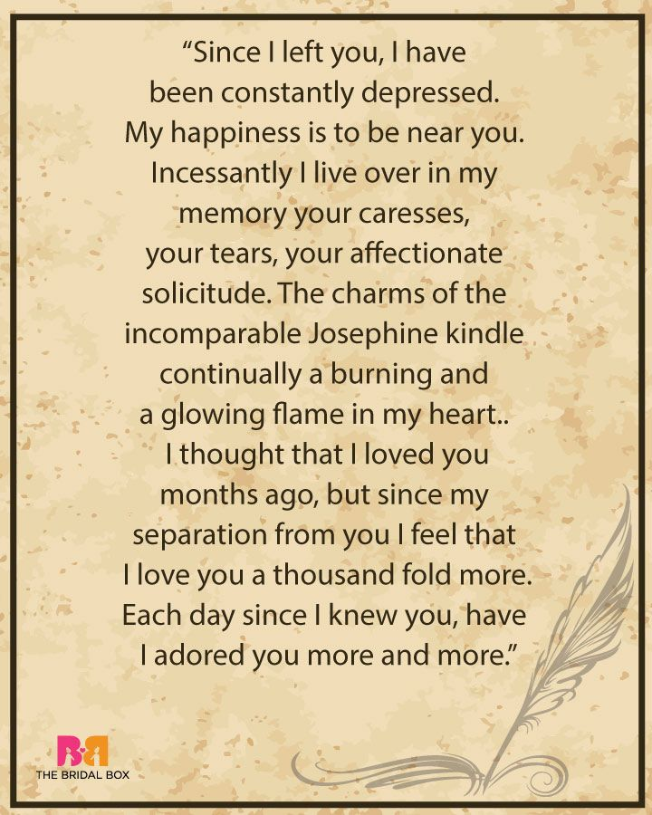 Love Letter To Girlfriend  Napoleon Bonaparte To Josephine Du