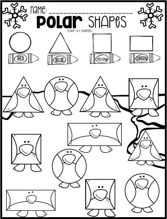 polar animal math and literacy worksheets for preschool january educational finds and. Black Bedroom Furniture Sets. Home Design Ideas